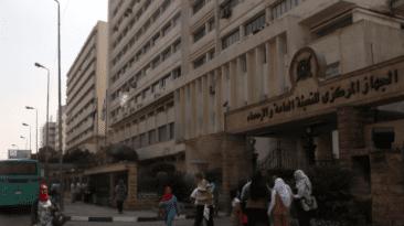 العاملين الأجانب في مصر