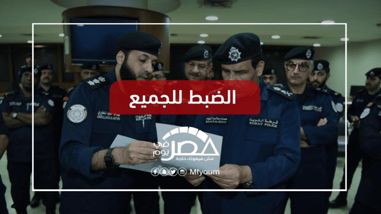 بعد قرارات ترحيل مصريين من الكويت.. ما الذي حدث ولماذا؟