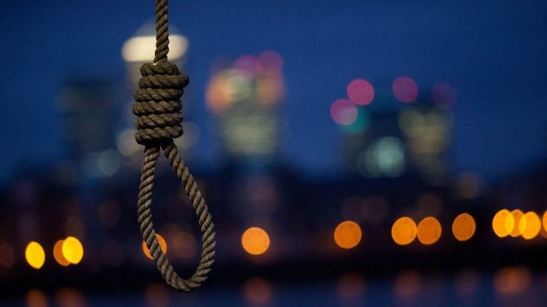 انتحار شاب في المنوفية