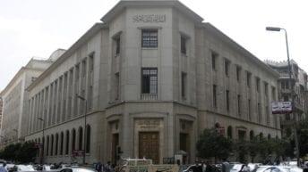 الحكومة تقترض 18.75 مليار جنيه لتمويل عجز الموازنة