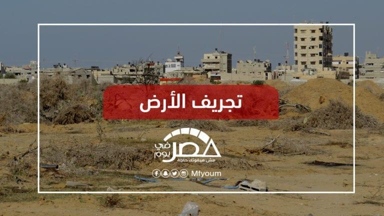 بين الطوارئ والحظر.. متى تنتهي معاناة أهالي شمال سيناء؟
