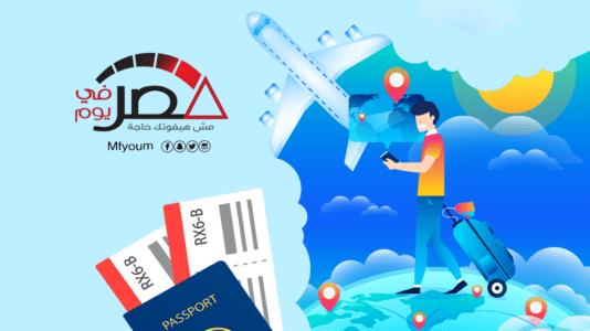 7 نصائح لحجز تذكرة طيران بأرخص الأسعار (إنفوجراف)