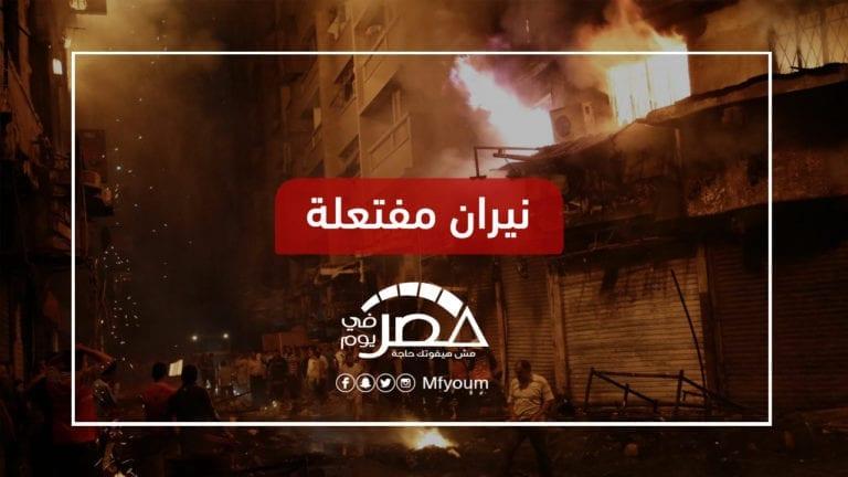 تدمير محال ومنازل وكنائس.. ما أسباب الحرائق في مصر؟