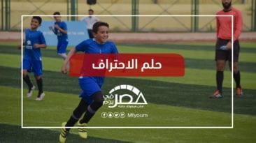 أكاديميات الكرة في مصر.. فرصة للمواهب أم وسيلة للربح؟