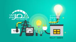 8 نصائح لترشيد استهلاك الكهرباء (إنفوجراف)