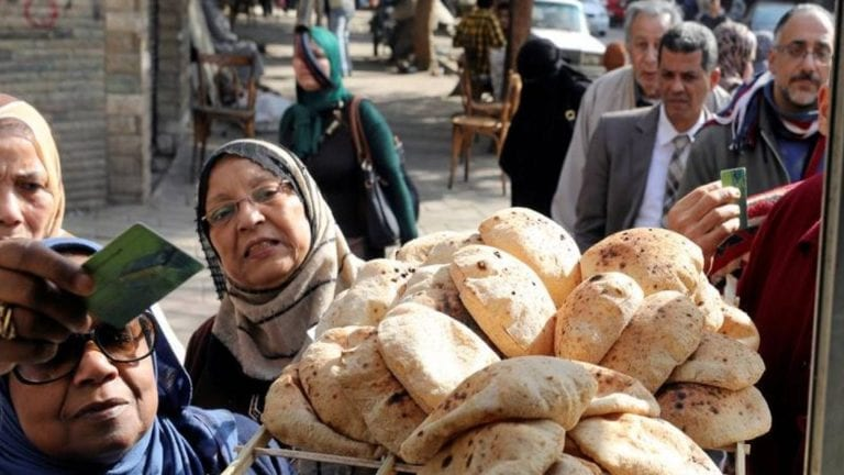 صرف الخبز