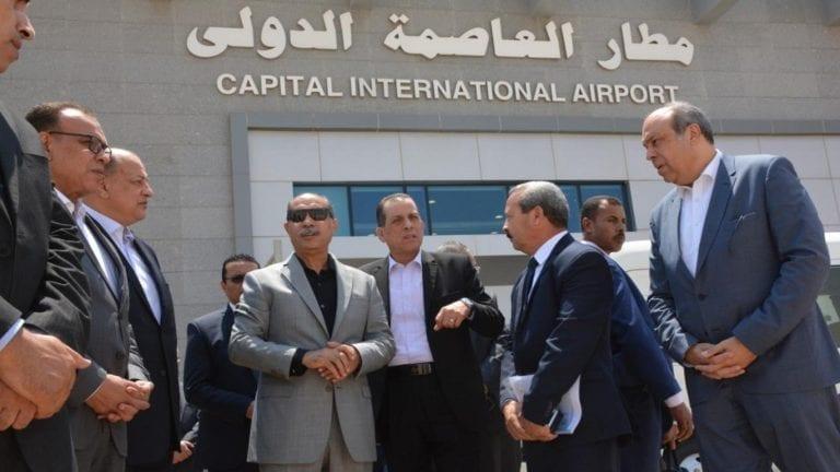مطار العاصمة الإدارية