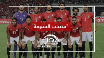 """مصريون يقارنون بين منتخبات إفريقيا: """"#اللعيبه_بتاعتنا_مش_رجاله"""""""