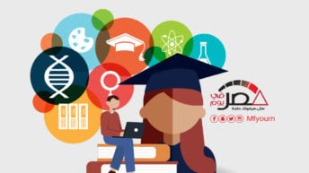 7 نصائح لطلاب الثانوية قبل تسجيل الرغبات