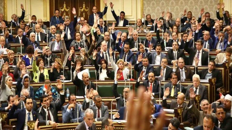 البرلمان يوافق نهائيا على قانون العمل الأهلي بأغلبية الثلثين