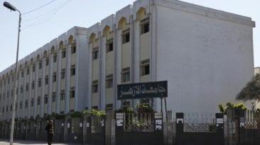 جامعة الأزهر: فتح باب تنسيق طلاب الثانوية الأزهرية خلال أيام