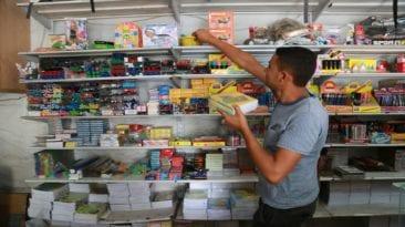 """""""الأدوات المكتبية"""": 15% تراجعا في أسعار مستلزمات المدارس"""