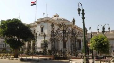 البرلمان يوافق على قانون منح الجنسية.. ونواب يحتجون بمذكرة رسمية
