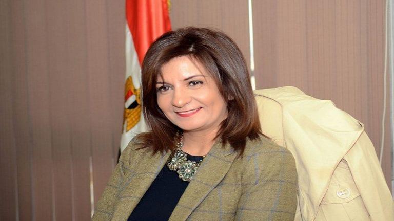 جدل بسبب تصريحات وزيرة الهجرة.. والوزارة تعد بالتوضيح (فيديو)