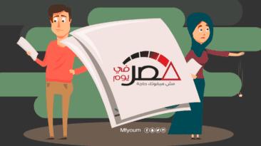 في مصر.. تزايد مفزع لحالات الطلاق وتراجع الزواج (إنفوجراف)