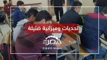 في عيد العلم.. هل تنجح مصر في تجربتها الجديدة؟