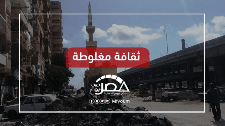 هدم مسجد أبو الإخلاص ونقل ضريحه.. هل يجوز شرعا؟