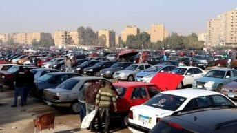 الركود يضرب سوق السيارات المستعملة وقطع الغيار: آراء وأسباب