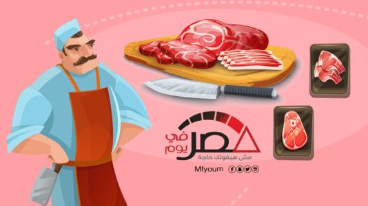 تخزين اللحوم بطريقة صحيحة.. 7 نصائح (إنفوجراف)