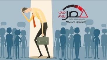 تعرف على معدل البطالة في مصر خلال 3 أشهر (إنفوجراف)
