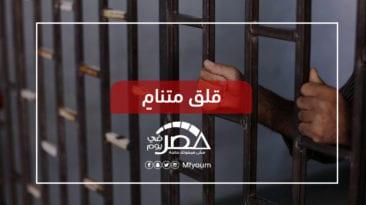 تأجيل مؤتمر أممي في مصر عن التعذيب.. ما الأسباب؟