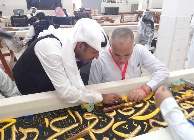 تصعيد الحجاج المصريين إلى عرفات