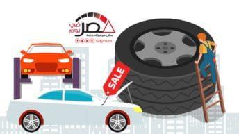 أسباب ركود مبيعات السيارات المستعملة وقطع الغيار (إنفوجراف)
