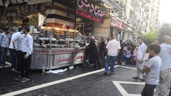 مطعم سوري