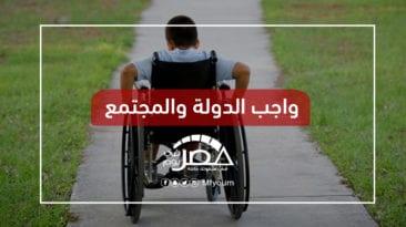 بعد تكرار الاعتداءات على ذوي الاحتياجات الخاصة.. أين حقوقهم؟