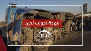 وفاة 13وإصابة 26 في ثاني أيام عيد الأضحى: غرق وتصادم وقتل