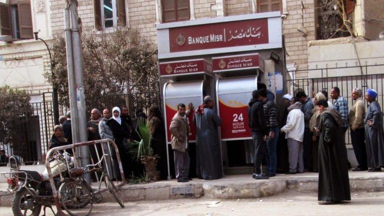 سحب المصريين من ماكينات الصرف خلال العيد بلغ 31.5 مليار جنيه