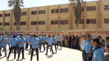 انضباط الطلاب