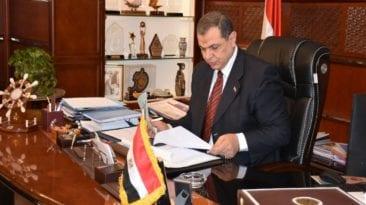 محمد سعفان وزير القوى