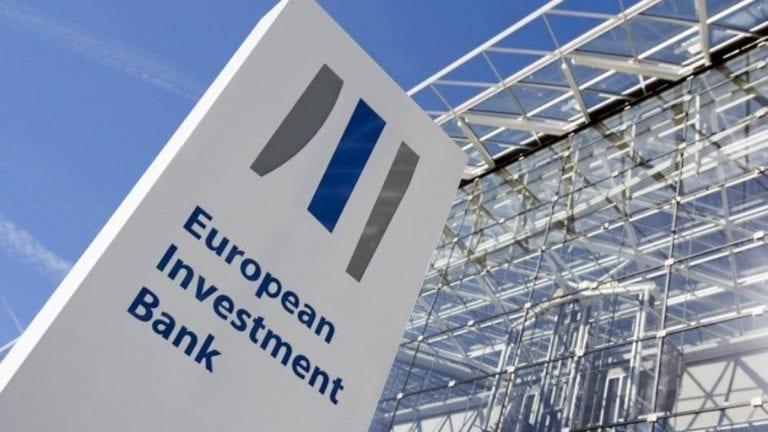 استثمارات البنك الأوروبي في مصر