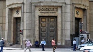 ارتفاع ودائع البنوك العاملة بالسوق المحلية: 3 أسباب رئيسية