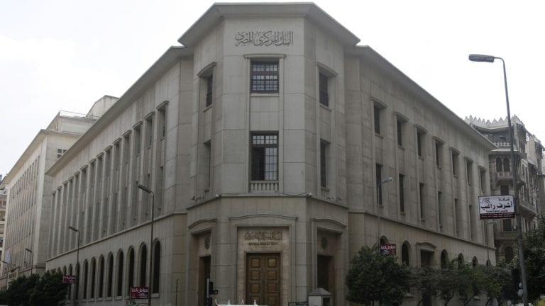 الحكومة تقترض 18.75 مليار جنيه عبر طرح أذون خزانة حكومية