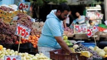 التضخم في مصر يرتفع بسبب زيادة أسعار الطعام