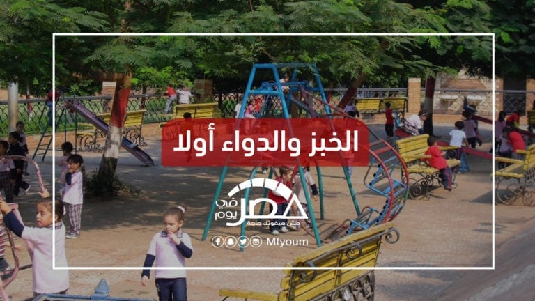 تراجع معدل إنفاق المصريين على الثقافة والرفاهية