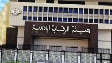 إحباط محاولة الاستيلاء على 7500 فدان بطريق العاصمة الإدارية