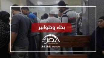 تعيينات وإطلاق خدمات.. هل تنتهي مشكلات الشهر العقاري في مصر؟