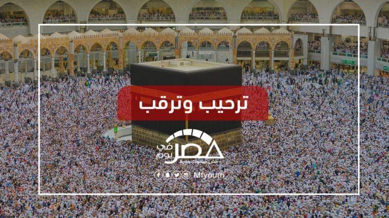 السعودية تلغي رسوم تكرار العمرة.. ما تأثيره على المصريين؟
