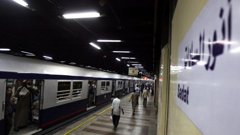 الحصاد: عودة الرئيس السيسي إلى القاهرة.. وإغلاق محطات مترو للصيانة