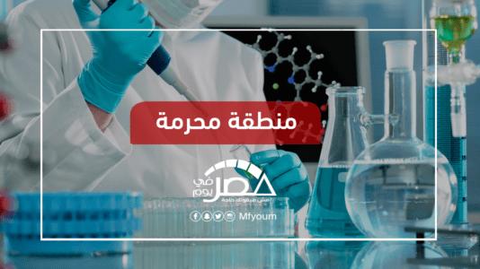تصنيف الجامعات في مصر