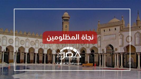 #يوم_عاشوراء الذي يحتفل به المسلمون.. ماذا تعرف عنه؟