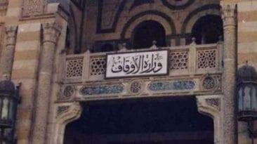 وزير الأوقاف يوضح تفاصيل قرار ترشيد استهلاك الكهرباء في المساجد