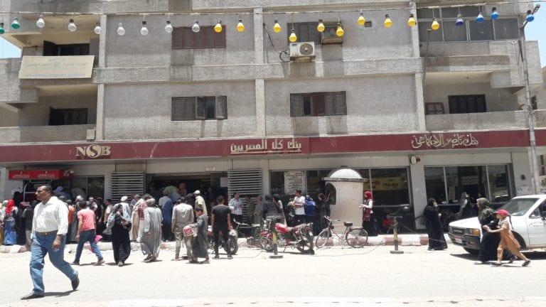 """""""بنك ناصر"""" يعلن عن قروض لسداد المصروفات المدرسية.. تفاصيل"""