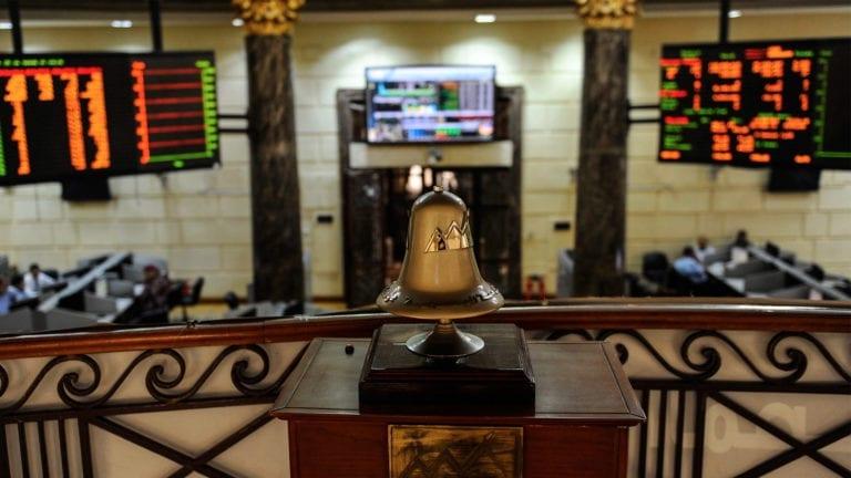 البورصة تخسر 3.5 مليارات جنيه وسط تراجع جماعي للمؤشرات