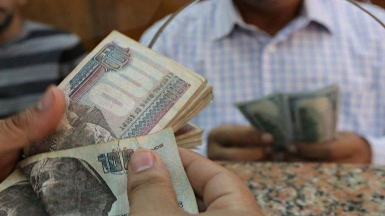 البنك المركزي يعلن ارتفاع الدين المحلي 97 مليار جنيه في 3 أشهر