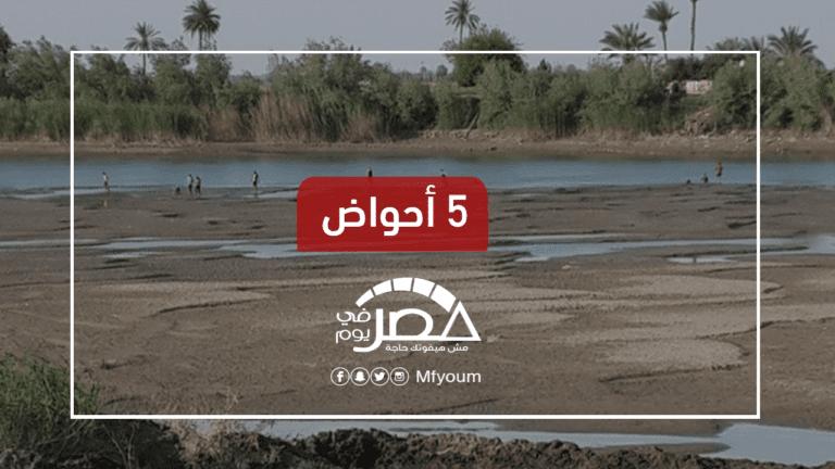 بحر تحت الأرض.. هل تحل المياه الجوفية الأزمة في مصر؟