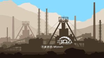 معلومات عن الفوسفات في مصر (إنفوجراف)